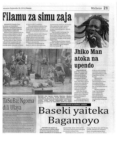 materia artmobile TANZANIA