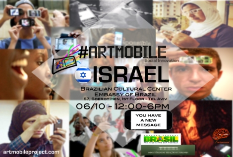 ARTMOBILE EXPERIENCE ISRAEL PRESS
