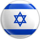 pt1135_badge_button_israel_flag