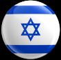 pt1135_badge_button_israel_flag